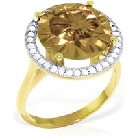 Citrine Halo Ring 6.2 ctw in 9ct Gold