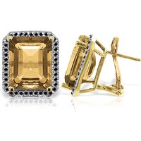 Citrine Stud French Clip Halo Earrings 10.8 ctw in 9ct Gold