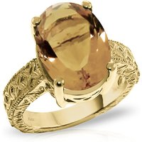 Oval Cut Citrine Ring 6.5 ct in 9ct Gold