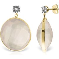 Rose Quartz Stud Earrings 34.06 ctw in 9ct Gold - Qp Jewellers Gifts