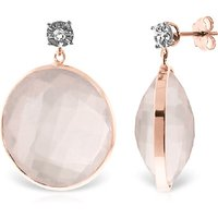 Rose Quartz Stud Earrings 34.06 ctw in 9ct Rose Gold - Qp Jewellers Gifts
