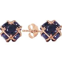 Sapphire Stud Earrings 8.6 ctw in 9ct Rose Gold