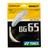 BG65 Badmintonsaitenset 10m