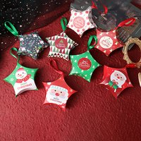 Gift Box Christmas Tree Decorations - Colourful / Set of 16