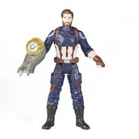 Marvel Avengers Infinity War 15cm Figure - Captain America - Avengers Gifts