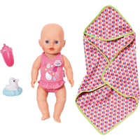 My Little BABY Born Bathing Fun Doll with Accessories - Baby Born Gifts