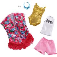 Barbie Beach Kimono and Swimsuit Fashion Pack - Beach Gifts