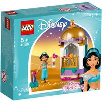 LEGO Disney Jasmine's Petite Tower - 41158 - Aladdin Gifts