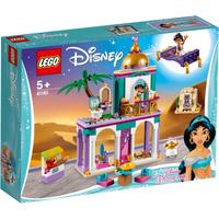 LEGO Disney Aladdin and Jasmine's Palace Adventures - 41161 - Princess Jasmine Gifts