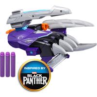 Marvel Avengers Endgame Nerf - Black Panther Assembler Gear - Nerf Gifts