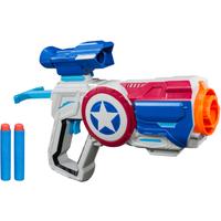 Nerf Marvel Avengers Assembler Gear - Captain America - Nerf Gifts
