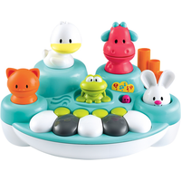 Early Learning Centre Singing Animal Keyboard - Keyboard Gifts