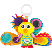 Lamaze Jacque The Peacock - Peacock Gifts