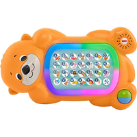 Fisher-Price A to Z Otter Interactive Keyboard - Fisher Price Gifts