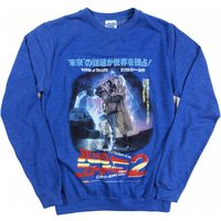 Back To The Future II Japanese Movie Poster Heather Royal Sweater - Sweater Gifts