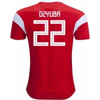 2018-19 Russia Home Shirt (Dzyuba 22) - Kids