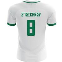 2018-19 Bulgaria Home Concept Shirt (Stoichkov 8) - Kids