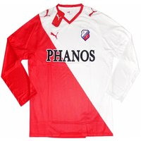 2008-2009 Utrecht Puma Home Long Sleeve Football Shirt