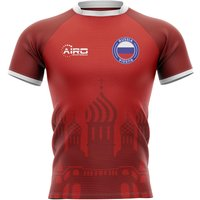 2019-2020 Russia Home Concept Rugby Shirt - Little Boys