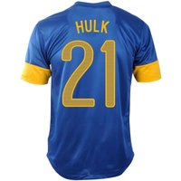 2012-13 Brazil Nike Away Shirt (Hulk 21) - Kids