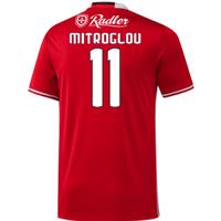 2016-17 Benfica Home Shirt (Mitroglou 11) - Kids