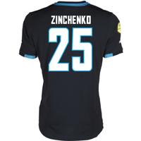 2016-17 Psv Eindhoven Away Shirt (Zinchenko 25) - Kids
