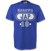 Shinji Kagawa Japan Jap T-shirt (blue) - Kids