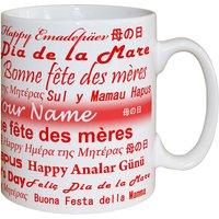 Personalised Languages Mug