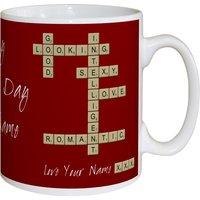 Personalised Romantic Phrases Mug