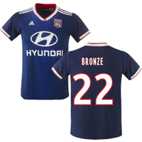 2019-2020 Olympique Lyon Adidas Away Football Shirt (Kids) (Bronze 22)