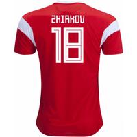 2018-19 Russia Home Shirt (Zhirkov 18)