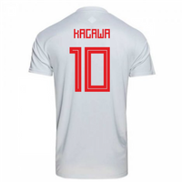 2018-2019 Japan Away Adidas Football Shirt (Kagawa 10) - Kids