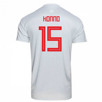 2018-2019 Japan Away Adidas Football Shirt (Konno 15) - Kids