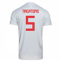 2018-2019 Japan Away Adidas Football Shirt (Nagatomo 5) - Kids
