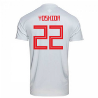 2018-2019 Japan Away Adidas Football Shirt (Yoshida 22) - Kids