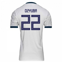 2018-2019 Russia Away Adidas Football Shirt (Dzyuba 22) - Kids
