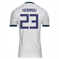 2018-2019 Russia Away Adidas Football Shirt (Kombarov 23) - Kids