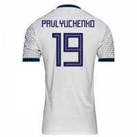 2018-2019 Russia Away Adidas Football Shirt (Pavlyuchenko 19) - Kids