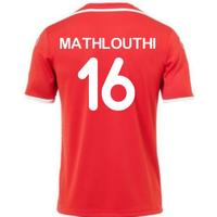 2018-2019 Tunisia Away Uhlsport Football Shirt (Mathlouthi  16)