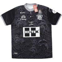 2017 Chachoengsao Hi-Tek FC Mawin Home Football Shirt