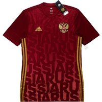 Russia Adidas Pre-Match Training Shirt (Maroon)