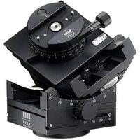 Arca-Swiss C1 Cube Gp (Geared Panning) Monoball Fix  (Incl. Leather Bag)