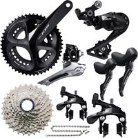 Shimano 105 R7000 11 Speed Groupset   Groupsets