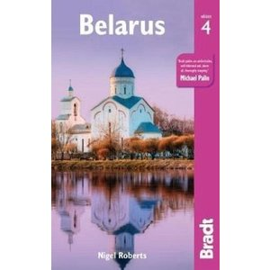 belarus im radio-today - Shop