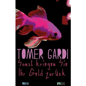 tomer gardi im radio-today - Shop