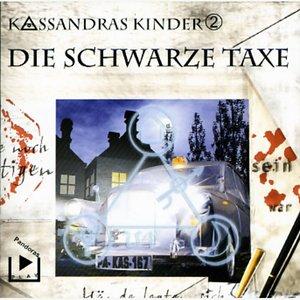 Privatdetektiv Kant im radio-today - Shop