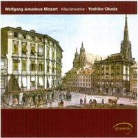 Image of Wolfgang Amadeus Mozart - Wolfgang Amadeus Mozart: Klavierwerke