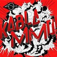 Ash - Kablammo! (Deluxe Edition) (Music CD)