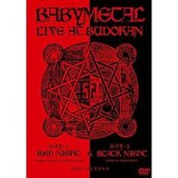 Babymetal - Live at Budokan (Red Night & Black Night Apocalypse [Video]/Live Recording/+DVD)