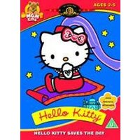 Hello Kitty 3 (Animated)